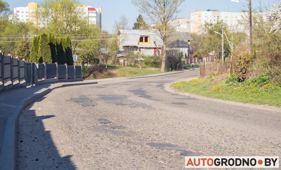 Улица Калиновского ремонт дороги