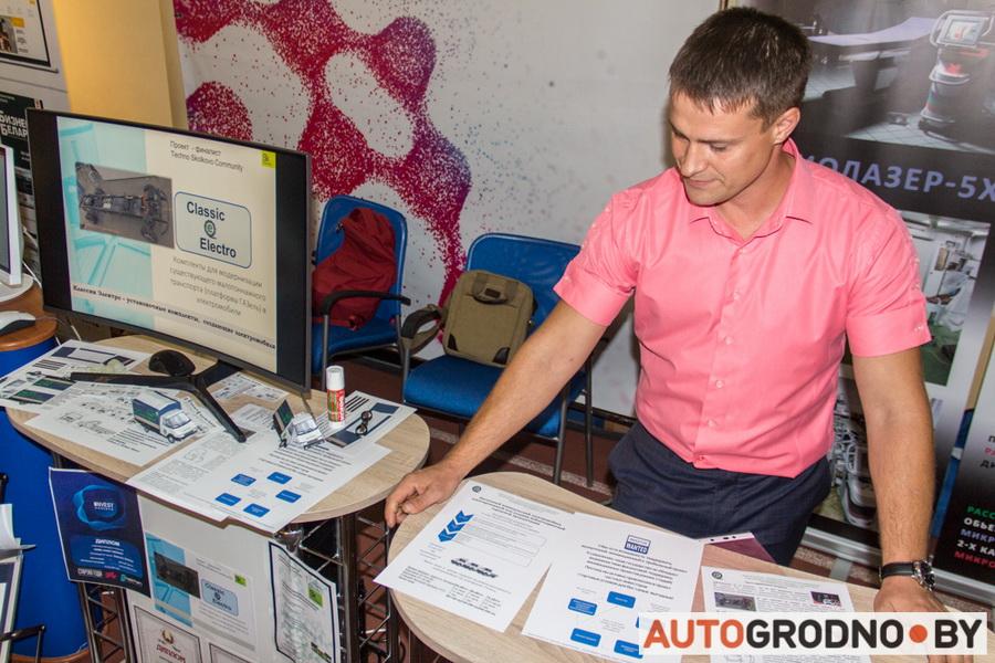 Инвестирование в разработка электро транспорта в Гродно