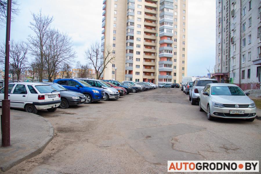 Как самому расширить парковку во дворе многоэтажного дома - пример Гродно